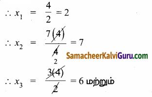 Samacheer Kalvi 12th Maths Guide Chapter 1 அணிகள் மற்றும் அணிக்கோவைகளின் பயன்பாடுகள் Ex 1.7 70
