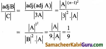 Samacheer Kalvi 12th Maths Guide Chapter 1 அணிகள் மற்றும் அணிக்கோவைகளின் பயன்பாடுகள் Ex 1.8 13