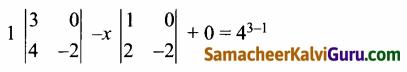 Samacheer Kalvi 12th Maths Guide Chapter 1 அணிகள் மற்றும் அணிக்கோவைகளின் பயன்பாடுகள் Ex 1.8 19.1