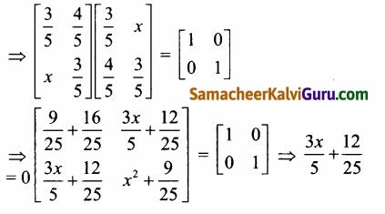 Samacheer Kalvi 12th Maths Guide Chapter 1 அணிகள் மற்றும் அணிக்கோவைகளின் பயன்பாடுகள் Ex 1.8 36