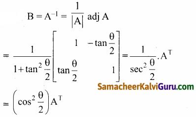Samacheer Kalvi 12th Maths Guide Chapter 1 அணிகள் மற்றும் அணிக்கோவைகளின் பயன்பாடுகள் Ex 1.8 38