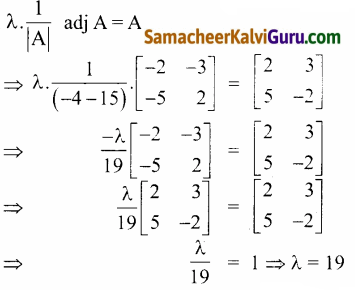 Samacheer Kalvi 12th Maths Guide Chapter 1 அணிகள் மற்றும் அணிக்கோவைகளின் பயன்பாடுகள் Ex 1.8 39