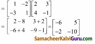 Samacheer Kalvi 12th Maths Guide Chapter 1 அணிகள் மற்றும் அணிக்கோவைகளின் பயன்பாடுகள் Ex 1.8 40.1