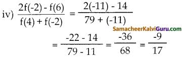 Samacheer Kalvi 12th Maths Guide Chapter 1 உறவுகளும் சார்புகளும் Ex 1.4 13