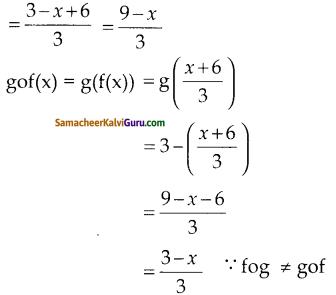 Samacheer Kalvi 12th Maths Guide Chapter 1 உறவுகளும் சார்புகளும் Ex 1.5 1