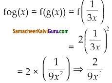 Samacheer Kalvi 12th Maths Guide Chapter 1 உறவுகளும் சார்புகளும் Ex 1.6 1