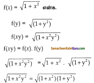 Samacheer Kalvi 12th Maths Guide Chapter 1 உறவுகளும் சார்புகளும் Ex 1.6 2
