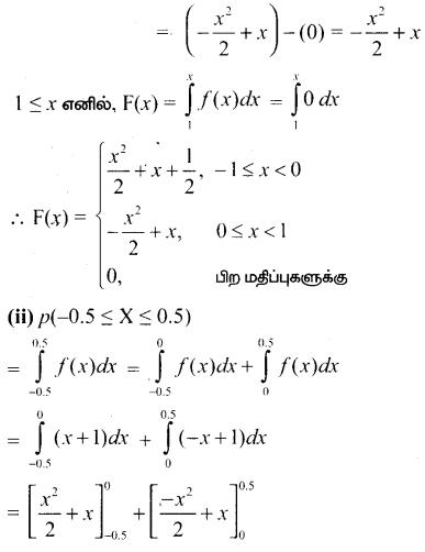Samacheer Kalvi 12th Maths Guide Chapter 11 நிகழ்தகவு பரவல்கள் Ex 11.3 14