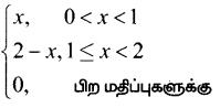 Samacheer Kalvi 12th Maths Guide Chapter 11 நிகழ்தகவு பரவல்கள் Ex 11.3 2