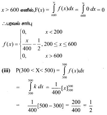 Samacheer Kalvi 12th Maths Guide Chapter 11 நிகழ்தகவு பரவல்கள் Ex 11.3 7