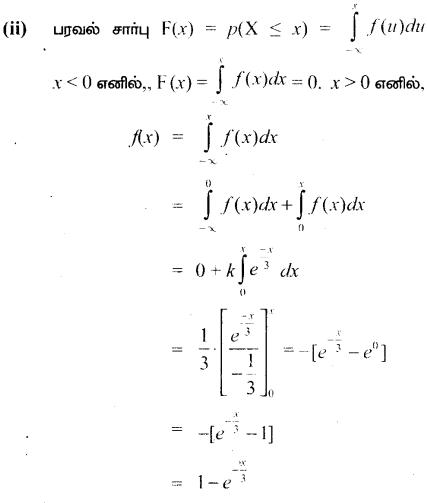 Samacheer Kalvi 12th Maths Guide Chapter 11 நிகழ்தகவு பரவல்கள் Ex 11.3 9