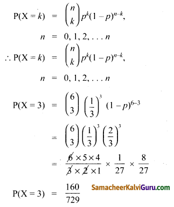 Samacheer Kalvi 12th Maths Guide Chapter 11 நிகழ்தகவு பரவல்கள் Ex 11.5 1