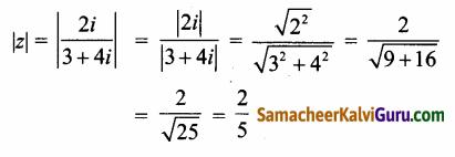 Samacheer Kalvi 12th Maths Guide Chapter 2 கலப்பு எண்கள் Ex 2.5 1
