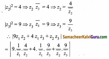 Samacheer Kalvi 12th Maths Guide Chapter 2 கலப்பு எண்கள் Ex 2.5 11