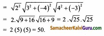 Samacheer Kalvi 12th Maths Guide Chapter 2 கலப்பு எண்கள் Ex 2.5 3.1