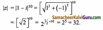 Samacheer Kalvi 12th Maths Guide Chapter 2 கலப்பு எண்கள் Ex 2.5 3