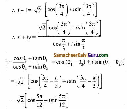 Samacheer Kalvi 12th Maths Guide Chapter 2 கலப்பு எண்கள் Ex 2.7 11