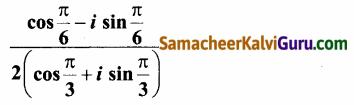 Samacheer Kalvi 12th Maths Guide Chapter 2 கலப்பு எண்கள் Ex 2.7 13