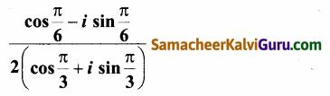 Samacheer Kalvi 12th Maths Guide Chapter 2 கலப்பு எண்கள் Ex 2.7 16