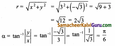 Samacheer Kalvi 12th Maths Guide Chapter 2 கலப்பு எண்கள் Ex 2.7 3