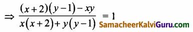 Samacheer Kalvi 12th Maths Guide Chapter 2 கலப்பு எண்கள் Ex 2.7 41