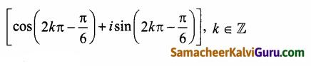 Samacheer Kalvi 12th Maths Guide Chapter 2 கலப்பு எண்கள் Ex 2.7 6