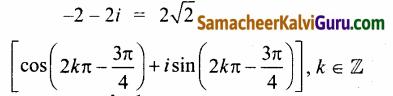 Samacheer Kalvi 12th Maths Guide Chapter 2 கலப்பு எண்கள் Ex 2.7 8
