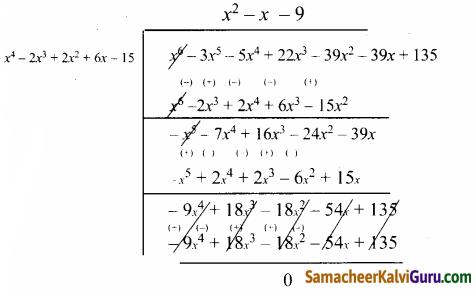Samacheer Kalvi 12th Maths Guide Chapter 3 சமன்பாட்டியல் Ex 3.3 26