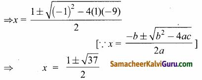 Samacheer Kalvi 12th Maths Guide Chapter 3 சமன்பாட்டியல் Ex 3.3 27