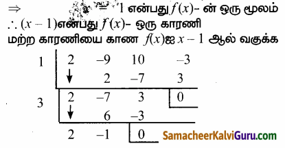 Samacheer Kalvi 12th Maths Guide Chapter 3 சமன்பாட்டியல் Ex 3.3 28