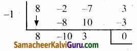 Samacheer Kalvi 12th Maths Guide Chapter 3 சமன்பாட்டியல் Ex 3.3 30