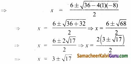 Samacheer Kalvi 12th Maths Guide Chapter 3 சமன்பாட்டியல் Ex 3.4 37
