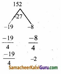 Samacheer Kalvi 12th Maths Guide Chapter 3 சமன்பாட்டியல் Ex 3.4 40