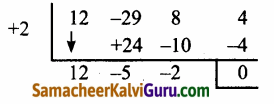 Samacheer Kalvi 12th Maths Guide Chapter 3 சமன்பாட்டியல் Ex 3.5 20