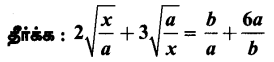 Samacheer Kalvi 12th Maths Guide Chapter 3 சமன்பாட்டியல் Ex 3.5 27