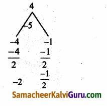 Samacheer Kalvi 12th Maths Guide Chapter 3 சமன்பாட்டியல் Ex 3.5 40.1