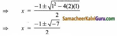 Samacheer Kalvi 12th Maths Guide Chapter 3 சமன்பாட்டியல் Ex 3.5 41