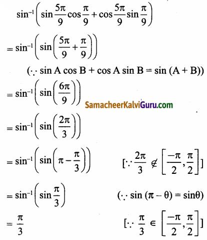 Samacheer Kalvi 12th Maths Guide Chapter 4 நேர்மாறு முக்கோணவியல் சார்புகள் Ex 4.1 27.1