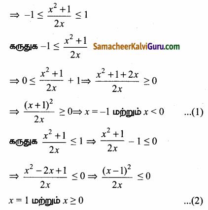 Samacheer Kalvi 12th Maths Guide Chapter 4 நேர்மாறு முக்கோணவியல் சார்புகள் Ex 4.1 60