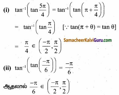Samacheer Kalvi 12th Maths Guide Chapter 4 நேர்மாறு முக்கோணவியல் சார்புகள் Ex 4.3 10