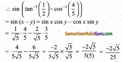Samacheer Kalvi 12th Maths Guide Chapter 4 நேர்மாறு முக்கோணவியல் சார்புகள் Ex 4.3 55