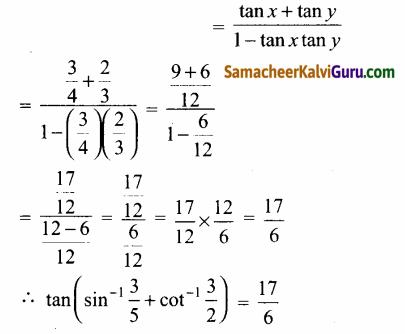 Samacheer Kalvi 12th Maths Guide Chapter 4 நேர்மாறு முக்கோணவியல் சார்புகள் Ex 4.5 15