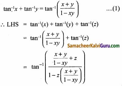 Samacheer Kalvi 12th Maths Guide Chapter 4 நேர்மாறு முக்கோணவியல் சார்புகள் Ex 4.5 27