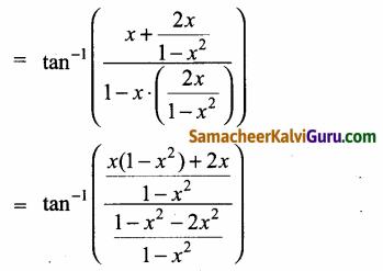 Samacheer Kalvi 12th Maths Guide Chapter 4 நேர்மாறு முக்கோணவியல் சார்புகள் Ex 4.5 30.1