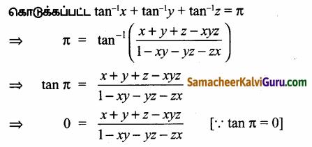 Samacheer Kalvi 12th Maths Guide Chapter 4 நேர்மாறு முக்கோணவியல் சார்புகள் Ex 4.5 30
