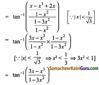 Samacheer Kalvi 12th Maths Guide Chapter 4 நேர்மாறு முக்கோணவியல் சார்புகள் Ex 4.5 32
