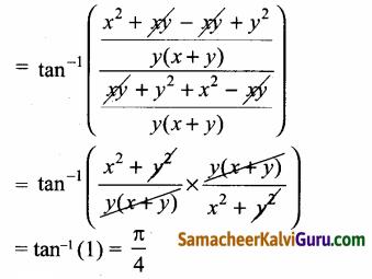 Samacheer Kalvi 12th Maths Guide Chapter 4 நேர்மாறு முக்கோணவியல் சார்புகள் Ex 4.5 34.1