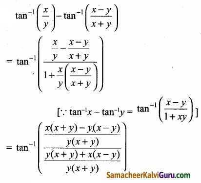 Samacheer Kalvi 12th Maths Guide Chapter 4 நேர்மாறு முக்கோணவியல் சார்புகள் Ex 4.5 34