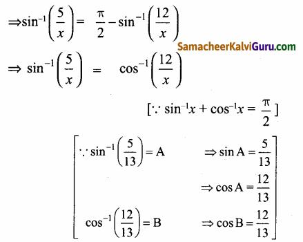 Samacheer Kalvi 12th Maths Guide Chapter 4 நேர்மாறு முக்கோணவியல் சார்புகள் Ex 4.5 37