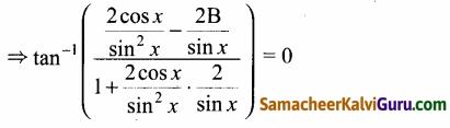 Samacheer Kalvi 12th Maths Guide Chapter 4 நேர்மாறு முக்கோணவியல் சார்புகள் Ex 4.5 41